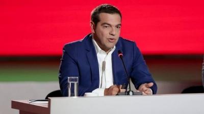 Τσίπρας: Στυγνή ομολογία ενοχής της κυβέρνησης η τροπολογία για το «ακαταδίωκτο»
