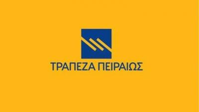 Σχεδόν 1 ευρώ η διαφορά τιμής μετοχής και παραγώγου της Τράπεζας Πειραιώς