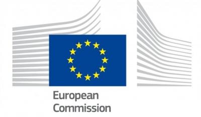 Κομισιόν: Ξεκινάει δημόσια διαβούλευση για τα χρηματοδοτικά προγράμματα της ΕΕ