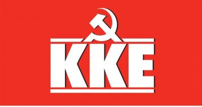 KKE: Επικίνδυνη η κατάσταση στην ανατολική Μεσόγειο - Σε εξέλιξη ένα «ανατολίτικο παζάρι» με θύματα τους λαούς
