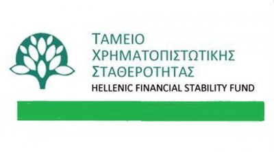 Ποιο είναι το σχέδιο για την αποχώρηση του Ταμείου Χρηματοπιστωτικής Σταθερότητας από τις ελληνικές τράπεζες - Οι 3 όροι