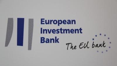 ΕΤΕπ: Χρηματοδότηση 1,5 δισ. ευρώ για την κατασκευή του αγωγού φυσικού αερίου ΤΑΡ