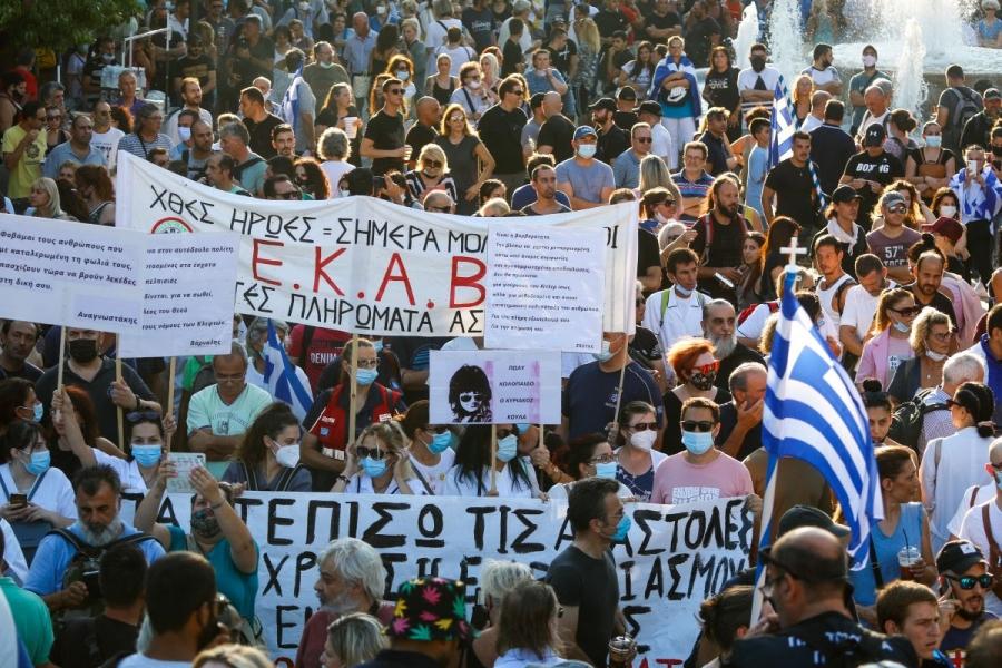 Συγκεντρώσεις και διαδηλώσεις στη Θεσσαλονίκη κατά του υποχρεωτικού εμβολιασμού
