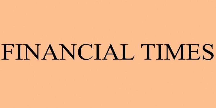 Ελληνο-Αμερικανικό Επιμελητήριο: Συνέδριο «Η Ώρα της Ελληνικής Οικονομίας» στις 4 - 5/12/17