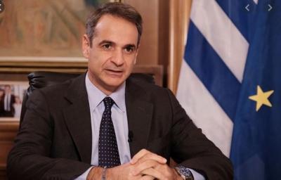 Μητσοτάκης: Στο τέλος της τετραετίας οι εκλογές - Δεκέμβριο του 2021 το συνέδριο της ΝΔ