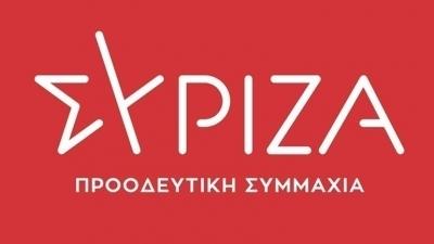 Ερώτηση 46 βουλευτών του ΣΥΡΙΖΑ για την υπόθεση Φουρθιώτη