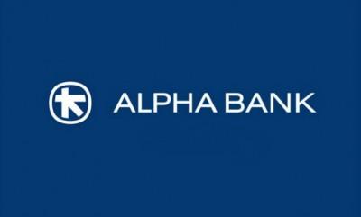 Alpha Bank: Κατέθεσε αίτηση ένταξης στον Ηρακλή για τις τιτλοποιήσεις Galaxy 2 και Orion με έκδοση 3,04 δισ κύριων ομολόγων