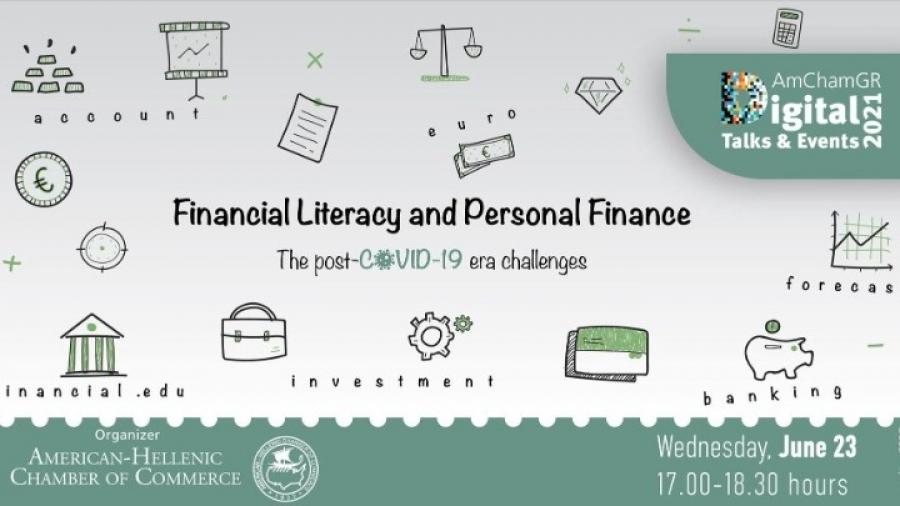 Ελληνοαμερικανικό Επιμελητήριο: Ανάγκη να εξαλειφθεί ο χρηματοοικονομικός αναλφαβητισμός