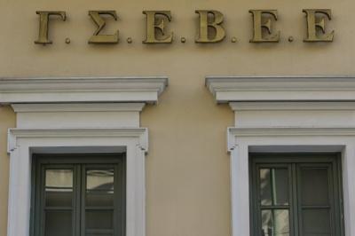 ΓΣΕΒΕΕ: Αξιοσημείωτη δυναμική χαρακτηρίζει τις πολύ μικρές και μικρομεσαίες επιχειρήσεις