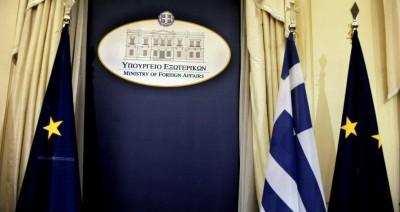 Υπ. Εξωτερικών: Το όψιμο ενδιαφέρον της Τουρκίας δεν μπορεί να κρύψει τις προκλήσεις - Η ΕΕ να λάβει αποφάσεις