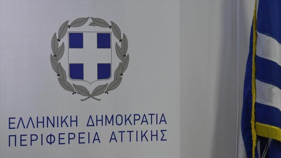 Περιφέρεια Αττικής: Στήριξη 250 εκατ. ευρώ σε 9.600 επιχειρήσεις που επλήγησαν από τον κορωνοϊό
