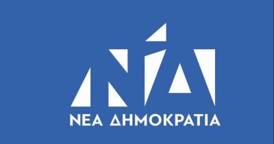 ΝΔ: Χρειάστηκαν 376 λέξεις για να μην απαντήσει ο Παππάς τι δουλειά είχε στην Κύπρο μαζί με τον Αρτεμίου