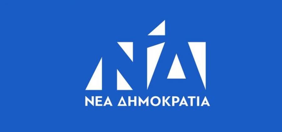 ΝΔ: Δεν υπάρχει συγκάλυψη, η παραίτηση Λιγνάδη έγινε άμεσα δεκτή