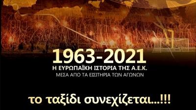 «Το ταξίδι συνεχίζεται»: Το ευρωπαϊκό παζλ της ΑΕΚ μέσα από 222 «μαγικά» χαρτάκια…