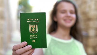 Τι είναι τα πράσινα διαβατήρια που εκδίδει το Ισραήλ για τον covid - Η στατιστική των θανάτων, χωρίς διαφορές