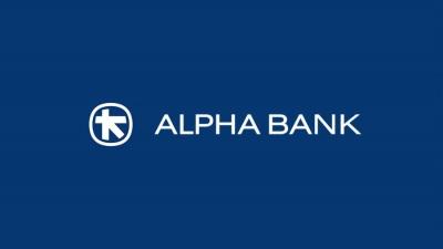Έκδοση Tier ΙΙ ύψους 500 εκατ. προετοιμάζει περί τις 27 Ιανουαρίου η Alpha Bank - Ξεκινάει road show σε διεθνείς επενδυτές