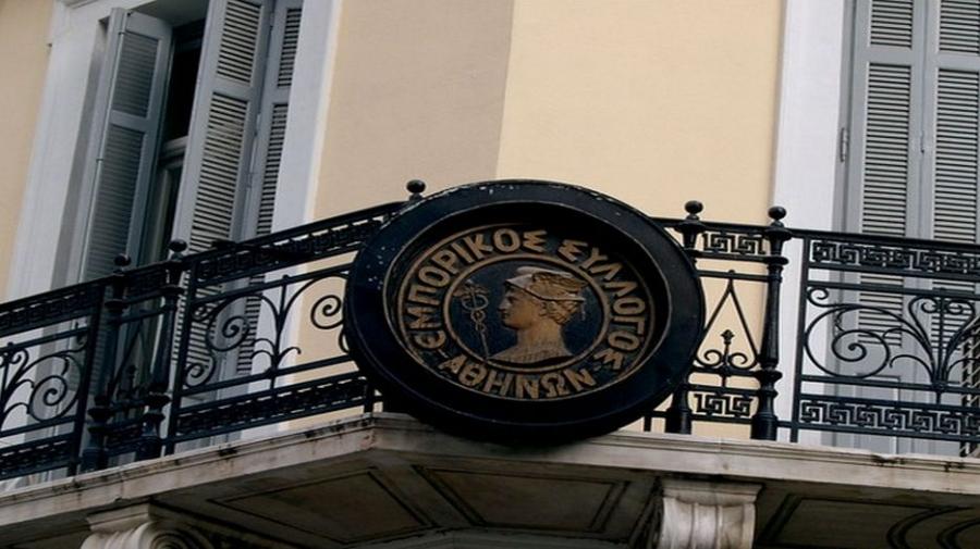 Εμπορικός Σύλλογος Αθηνών: 10 + 1 εργαλεία για την ψηφιακή αναβάθμιση