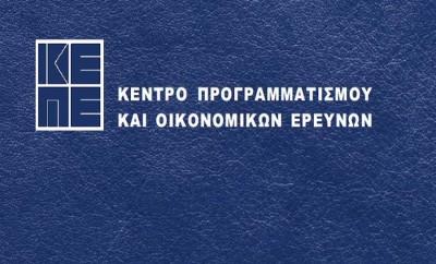 ΚΕΠΕ: Ύφεση από 5,67% έως 7,16% στην ελληνική οικονομία το 2020, λόγω της κρίσης του κορωνοϊού - Πλήγμα σε τουρισμό, ναυτιλία