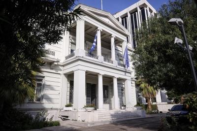 ΥΠΕΞ: Η Ελλάδα στηρίζει την ευρωπαϊκή προοπτική των χωρών των Δυτικών Βαλκανίων - Στόχος ο ηγετικός ρόλος στην περιοχή