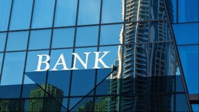 Η συμβολή των τραπεζών στην προώθηση της βιώσιμης ανάπτυξης