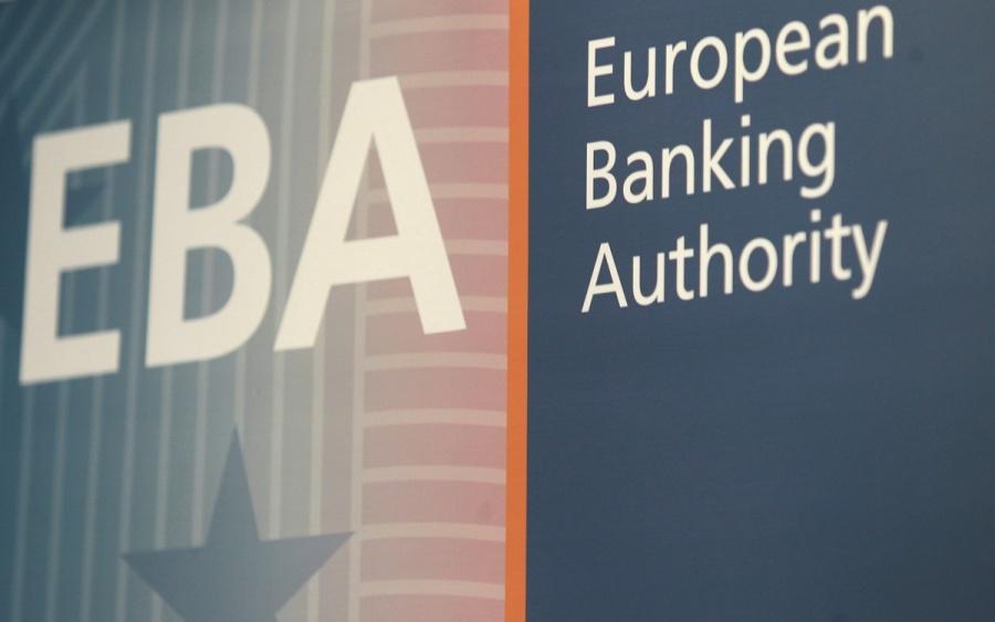 Κεφαλαιακή αναδιάρθρωση για τις τράπεζες - Νέα μοντέλα υπολογισμού του κινδύνου με βάση την πράσινη ανάπτυξη