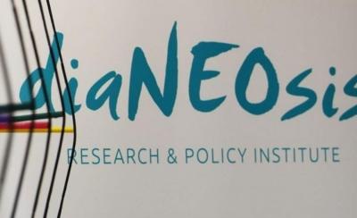 Ψηφιακή ημερίδα ΔιαΝΕΟσις: «Νέα θεμέλια για την επαγγελματική εκπαίδευση και κατάρτιση»