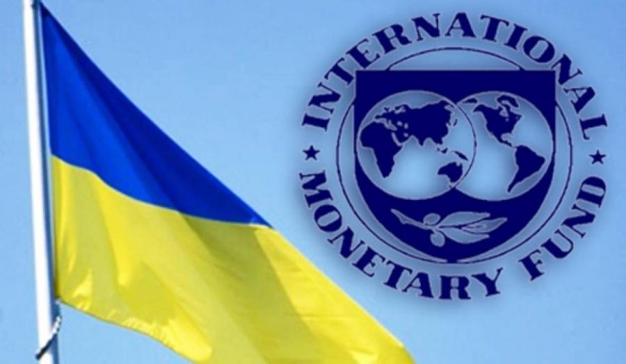 «Πράσινο φως» από το ΔΝΤ στην Ουκρανία για την χορήγηση δανείου 5,5 δισεκ δολαρίων