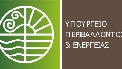 Υπ. Περιβάλλοντος για ΣΥΡΙΖΑ: Δεν είναι μόνο οι «Πινόκιο» της πολιτικής ζωής, είναι το πιο παλιό και από παλιό!