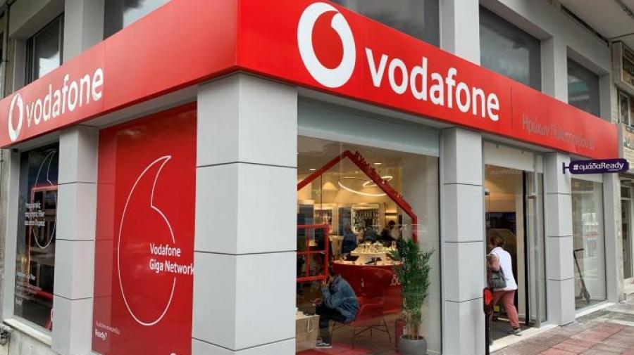 Σοβαρά προβλήματα στο δίκτυο της Vodafone - Δυσκολίες σε internet και τηλεφωνία