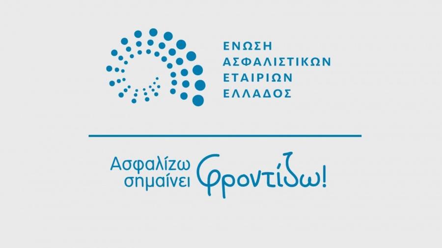 Τρ. Πειραιώς: Τα ελληνικά ομόλογα έχουν δυνατότητα επενδυτικής βαθμίδας έως το 2020