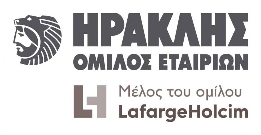 Όμιλος Ηρακλής: Ιατρικός εξοπλισμός στις δομές υγείας Μαγνησίας