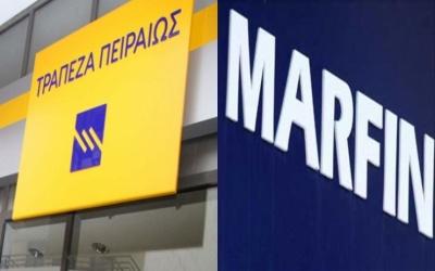 Η Πειραιώς ζητάει 460 εκατ για τα 530 εκατ δάνεια της MIG από Comer ή Emma – Σχήμα ελλήνων εφοπλιστών και Fortress προσφέρουν 365 εκατ για Attica