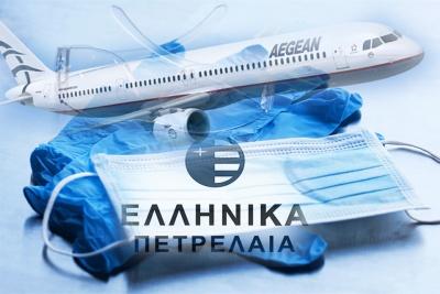 Δωρεάν 10 πτήσεις μεταφοράς ιατροφαρμακευτικού υλικού από Aegean ...