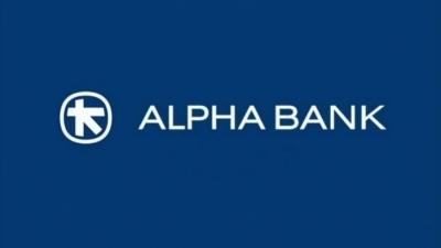 Εθελουσία Alpha Bank: Υψηλό το ενδιαφέρον - Στις  600 οι αιτήσεις των εργαζομένων