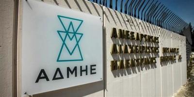 ΑΔΜΗΕ: Στις 10/6 θα υπογραφούν οι συμβάσεις για τη διασύνδεση Κρήτης - Αττικής