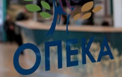ΟΠΕΚΑ: Σήμερα 25/6 η καταβολή των προνοιακών, αναπηρικών και διατροφικών επιδομάτων