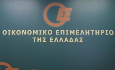 ΟΕΕ: Προτάσεις για αναγνώριση επαγγελματικών προσόντων και επαναφορά οικονομικών μαθημάτων