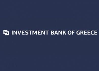 Ακατανόητη εμπλοκή στην Επενδυτική τράπεζα με την προσφορά Βαρδινογιάννη και Τανισκίδη λόγω ΤτΕ; – Τι ακριβώς συμβαίνει;