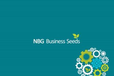 NBG Business Seeds της Εθνικής Τράπεζας: Ο διαγωνισμός καινοτομίας και τεχνολογίας που έγινε θεσμός