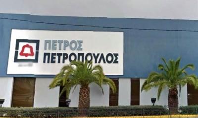 Απέκτησαν ποσοστό 6,02% στην Πετρόπουλος οι Νάτσης - Παντοπούλου