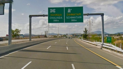 Κανονικά κινούνται τα οχήματα από Εύβοια και Θεσσαλονίκη για Αττική