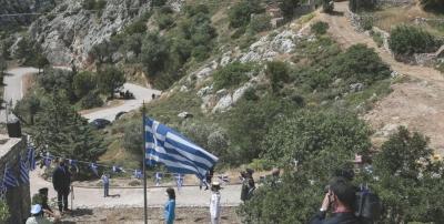 Στις εκδηλώσεις για την Ημέρα Μνήμης των Θυμάτων των Σφαγών της Χίου η Σακελλαροπούλου