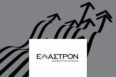 Έλαστρον: Στα 3,3 εκατ. ευρώ τα EBITDA στο εννεάμηνο του 2020