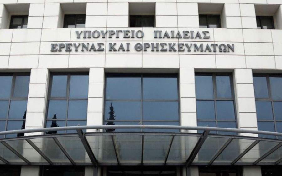 Καραμούζης (ΕΕΤ): Θετική προοπτική για την παγκόσμια ανάπτυξη και την Ελλάδα