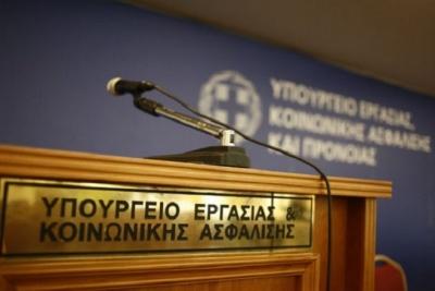 Υπουργείο Εργασίας: Ποσό 70 εκατ. ευρώ για προνοιακές παροχές σε Άτομα με Αναπηρία