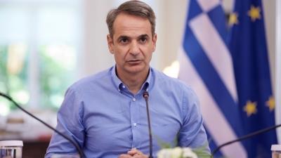 Μητσοτάκης: Πολιτισμός και Τουρισμός είναι οι αιχμές των ελληνοκινεζικών σχέσεων