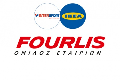 Fourlis: Πρόσκληση για την άσκηση δικαιωμάτων προαίρεσης αγοράς μετοχών