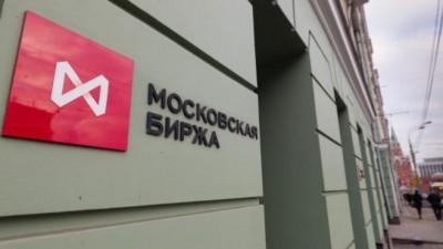 Ρωσία: Ρεκόρ εισροών στις χρηματιστηριακές αγορές το γ΄ τρίμηνο 2020