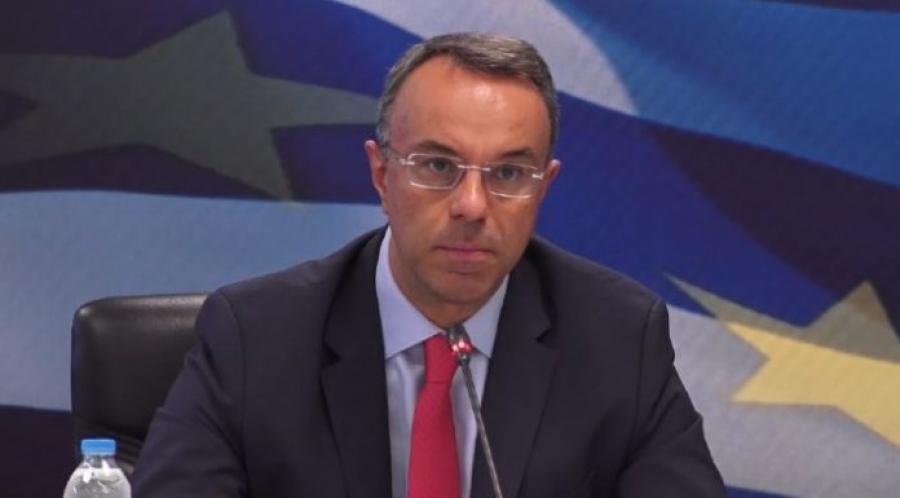 Σταϊκούρας (ΥΠΟΙΚ): Λαμβάνουμε μέτρα στην κατεύθυνση μειώσεων φόρων και αφαλιστικών εισφορών