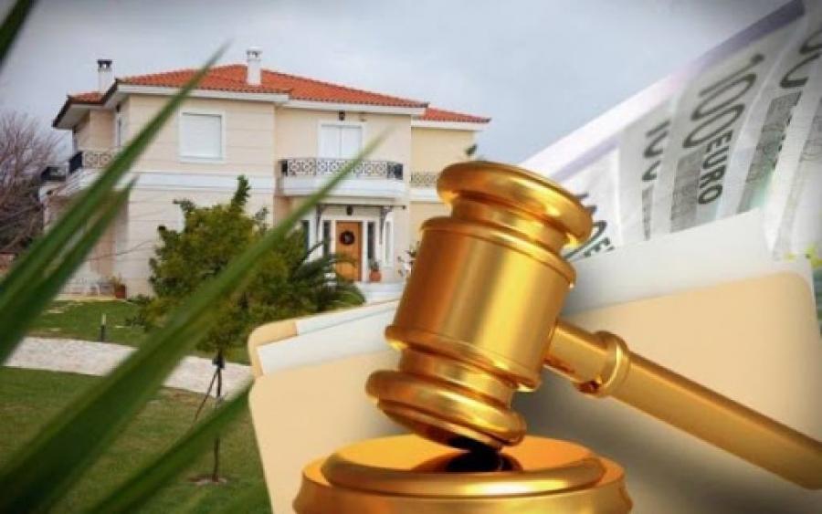 Παράταση κατά 15 ημέρες δίνει το υπουργείο Δικαιοσύνης για τις αιτήσεις του Νόμου Κατσέλη